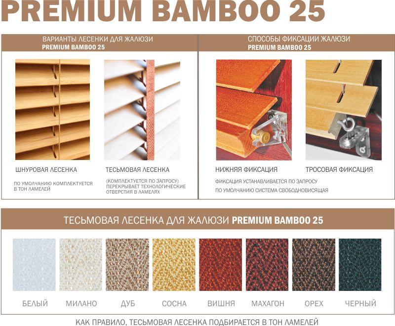 LUXURY Мариуполь натяжные потолки, кровля, ремонт под ключ, жалюзи, товары Luxury, утепление, электромонтажные работы, сантехнические работы